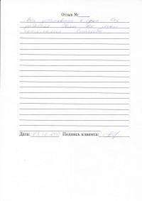 Фильтр для очистки воды в г. Казань. Лучшая компания